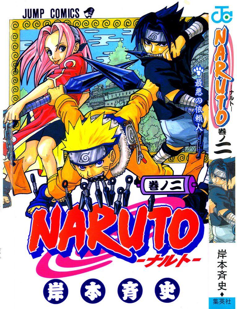 Naruto manga volume 2