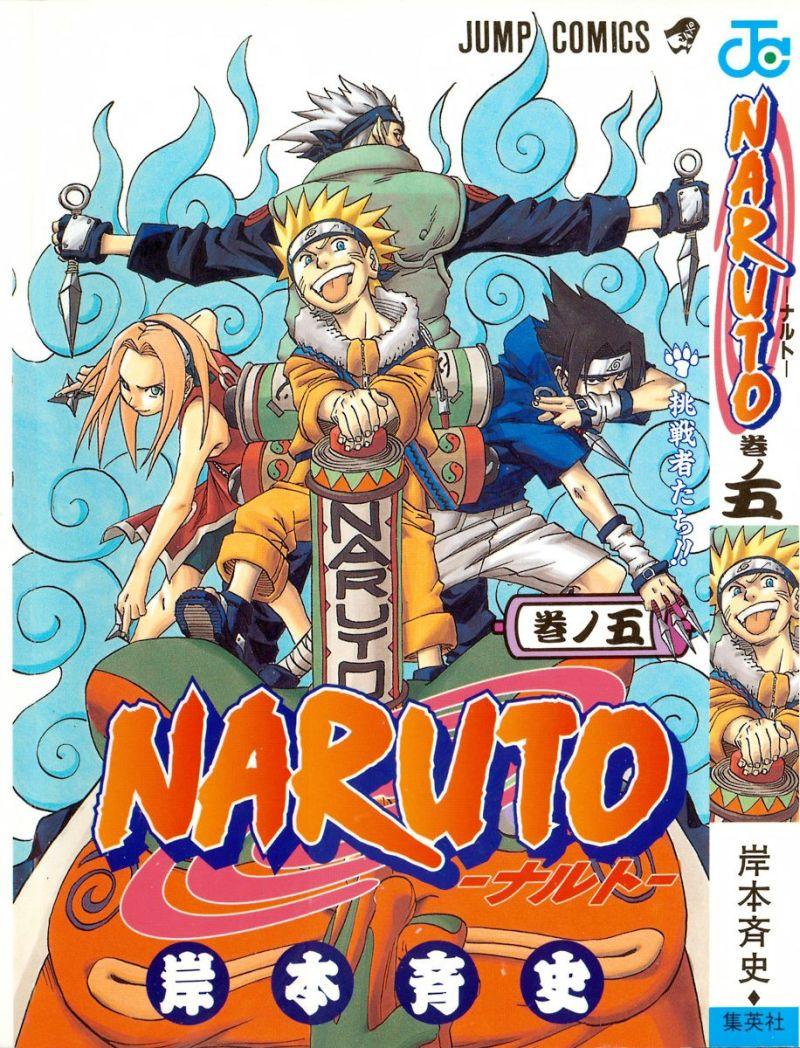 Naruto manga volume 5