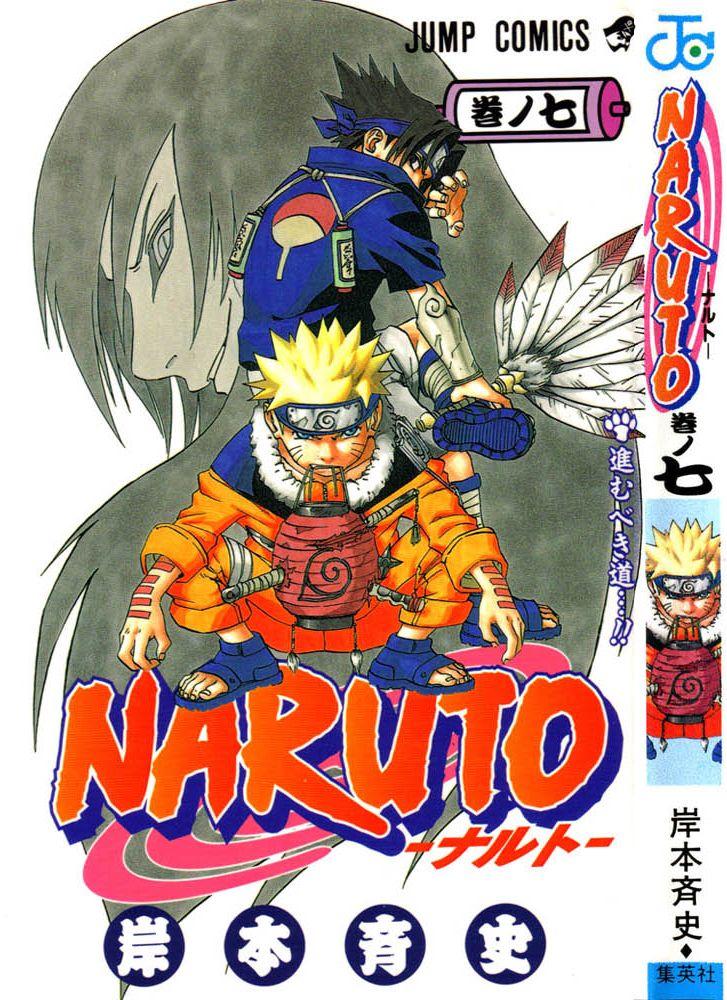 Naruto manga volume 7