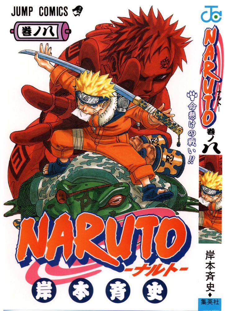 [Resim: Nartuo-Images-Manga-Volume-08.jpg]