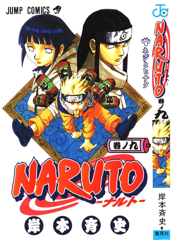 Naruto manga volume 9