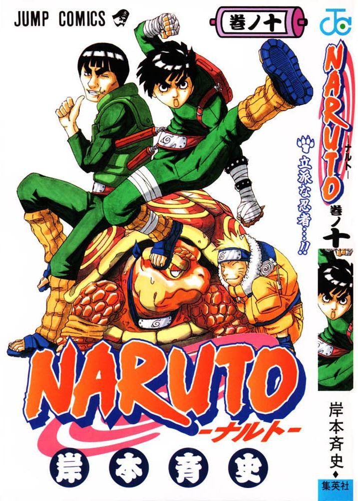 Naruto manga volume 10