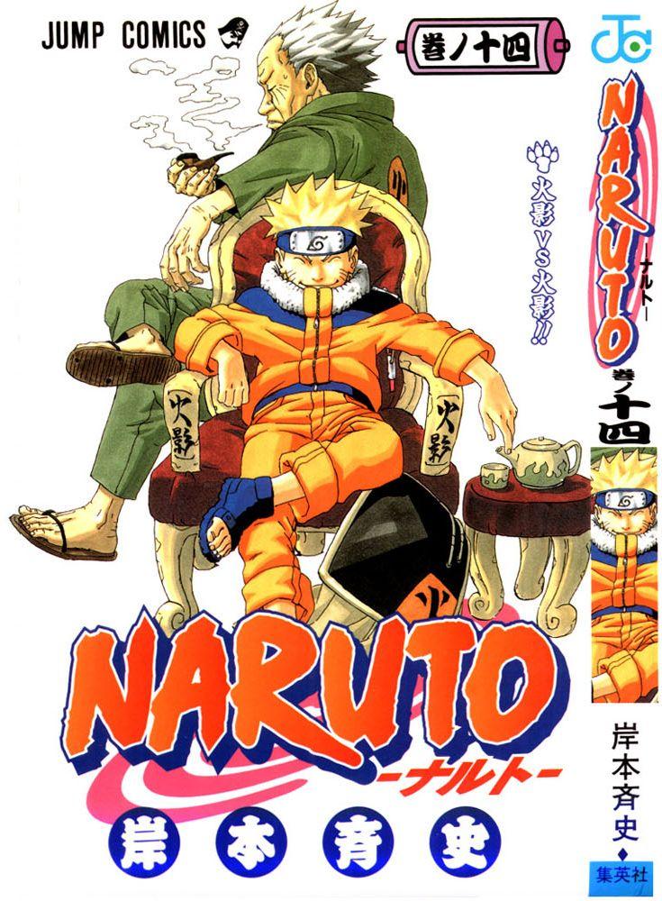 Naruto manga volume 14