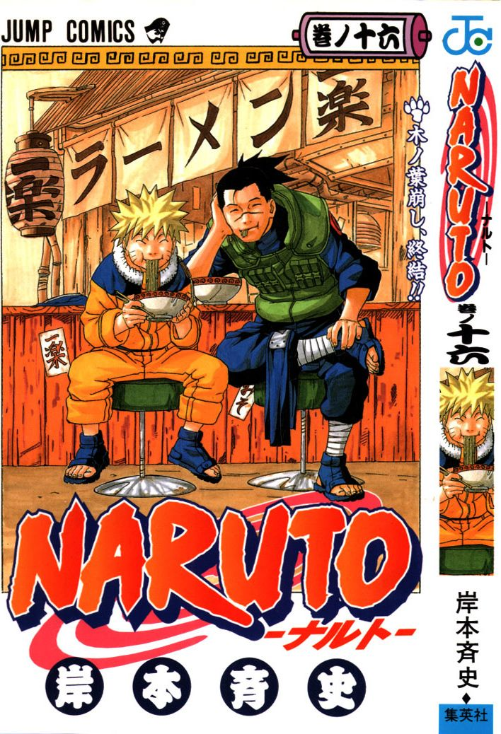 Naruto manga volume 16