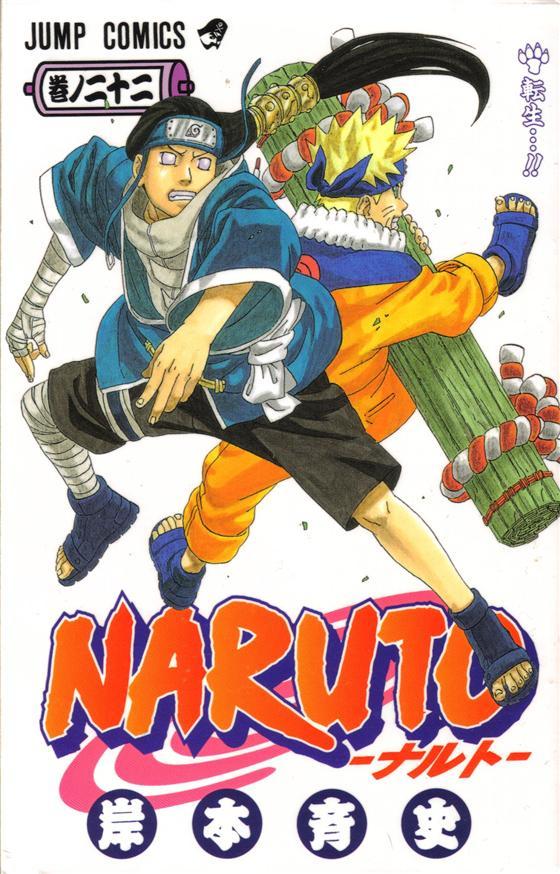 Naruto manga volume 22