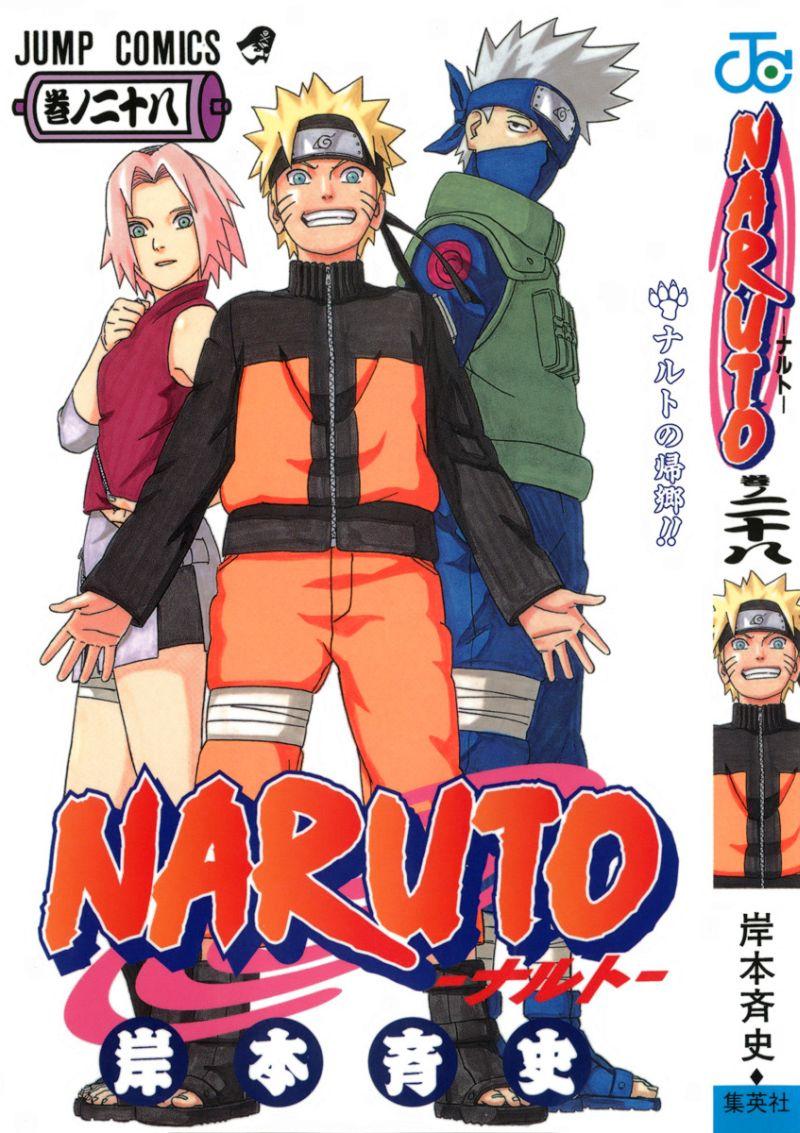 Naruto manga volume 28
