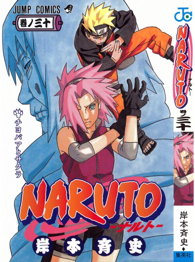 Naruto manga volume 30