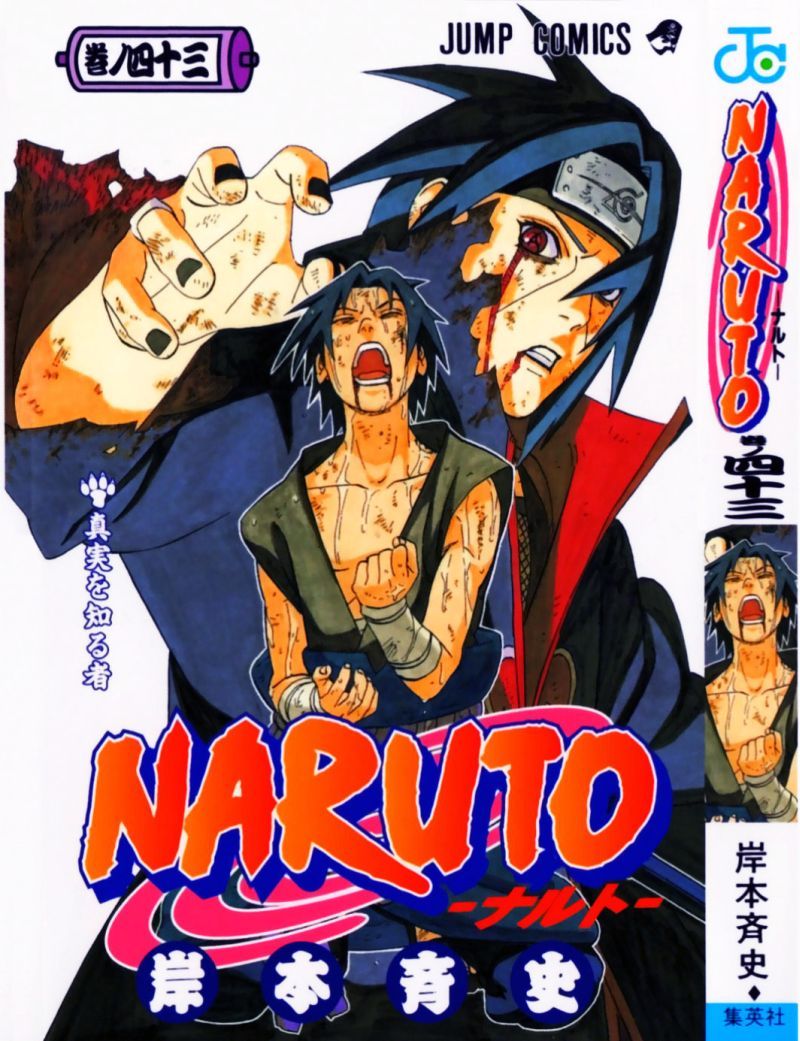 Naruto manga volume 43