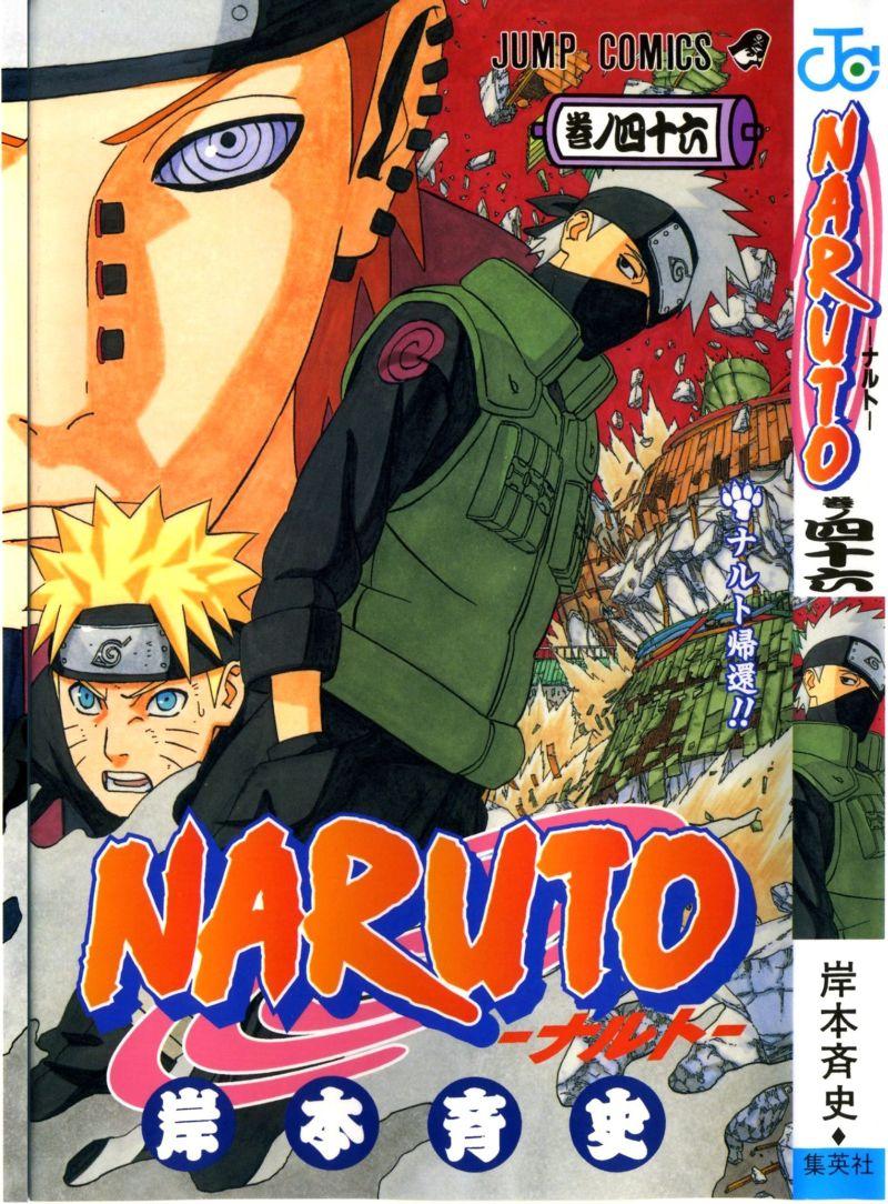 Naruto manga volume 46