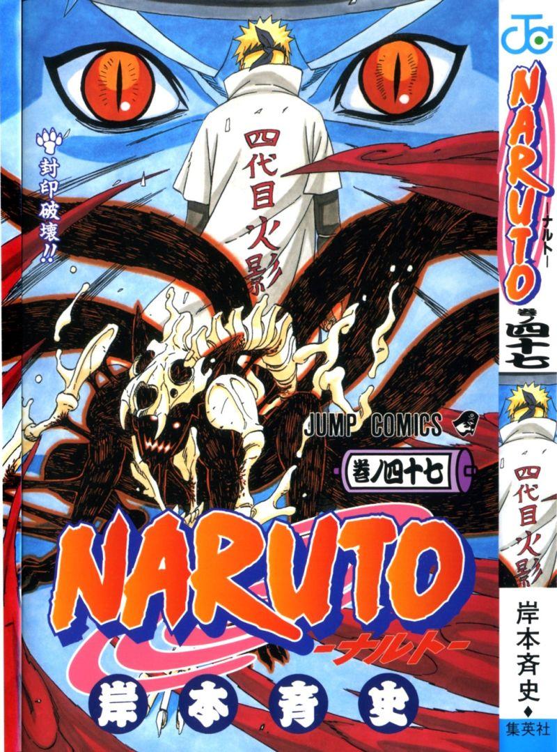Naruto manga volume 47