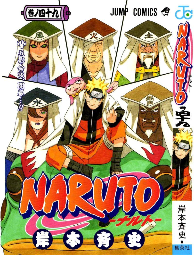 Naruto manga volume 49