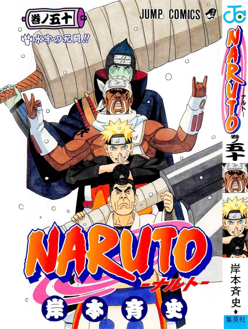 Naruto manga volume 50