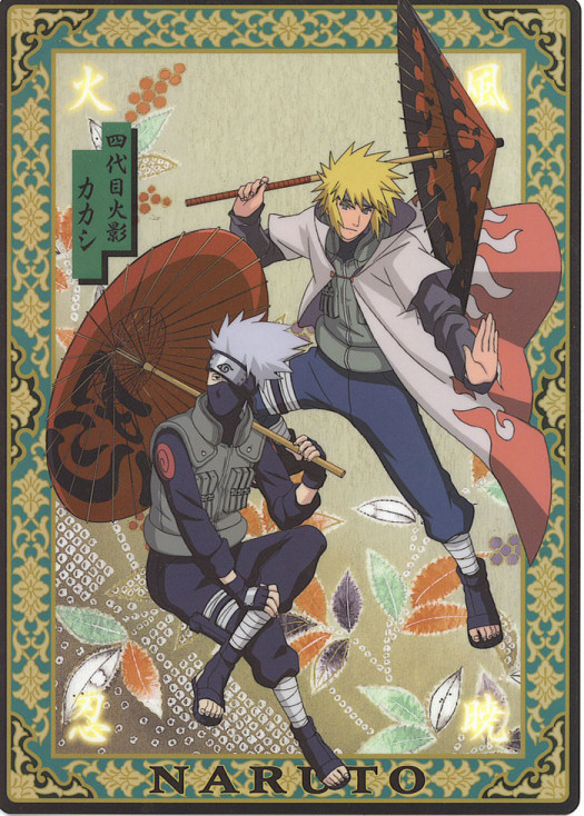 Kakashi and the fourth Hokage