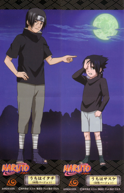 Itachi trains Sasuke