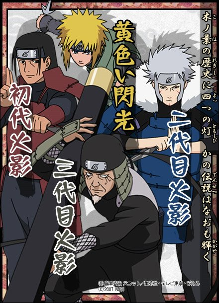 All the hokage together