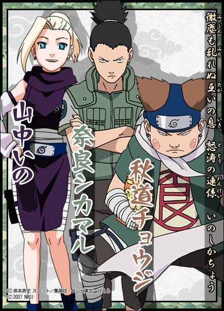 Ino, Shikamaru and Choji
