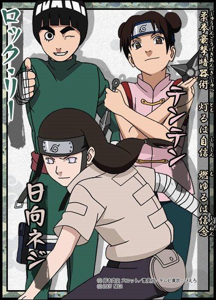Rock Lee is the best!