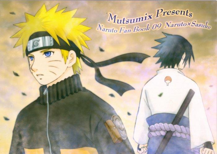 Naruto Fan Book 09 Naruto x Sasuke
