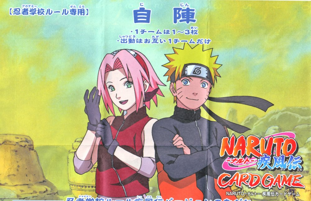 Naruto Card game cover