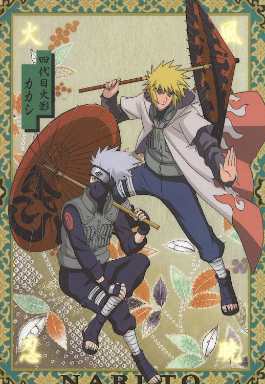 Kakashi was friends with the Fourth Hokage